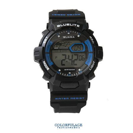 JAGA捷卡戰鬥型多功能電子手錶防水高達100米型男必搭錶柒彩年代NE1412單支售價