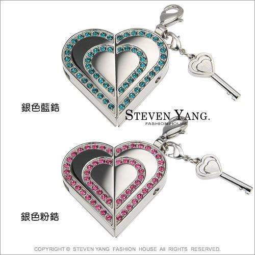 情人對鍊STEVEN YANG西德鋼飾Memory Love 1G USB隨身碟項鍊愛心*單個價格