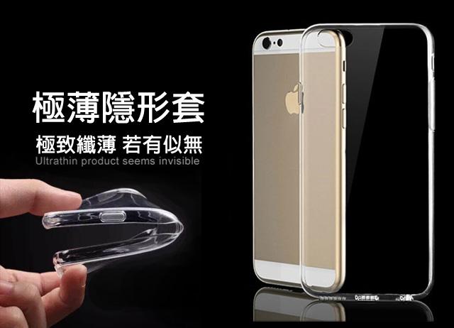 5.5吋Desire 728 dual sim手機套最新超輕薄透亮手機保護套D728清水套果凍套隱形套手機殼保護殼