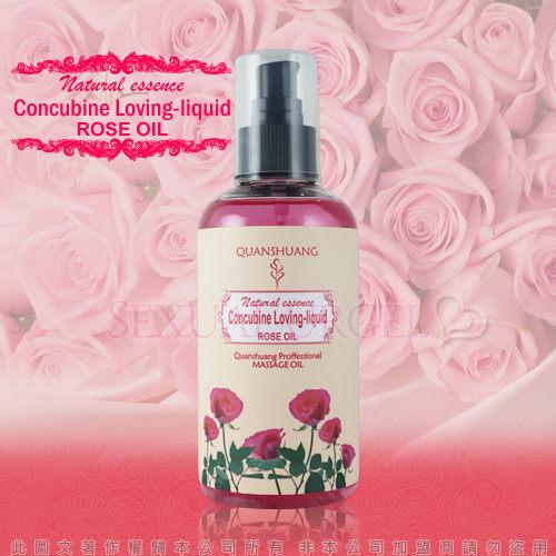 潤滑液情趣用品Concubine Loveing-Liquid全身按摩潤滑油浪漫玫瑰200ml