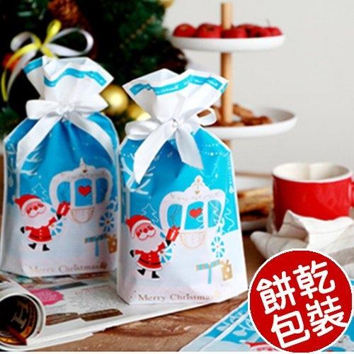烘焙包裝袋聖誕老人藍色抽繩袋禮品袋餅乾袋單售