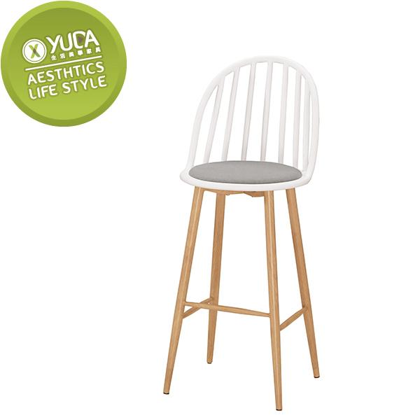 【YUDA】伊蒂絲造型 吧台椅  /休閒椅 (高)  J0M 541-4