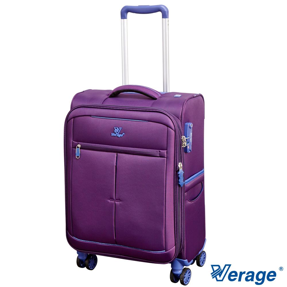 Verage 19吋超輕量經典格紋環保旅行箱三代紫