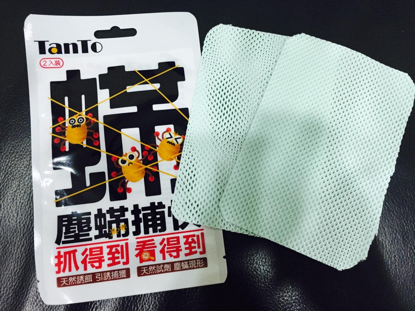 塵蟎捕快-台灣製造TanTo-抓螨剋星2片入組-台灣之光