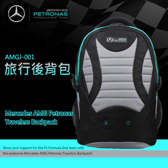 Amgj-001賓士AMG賽車正版旅行後背包筆電包Mercedes Benz Petronas Travelers Backpack時尚送禮限量情人