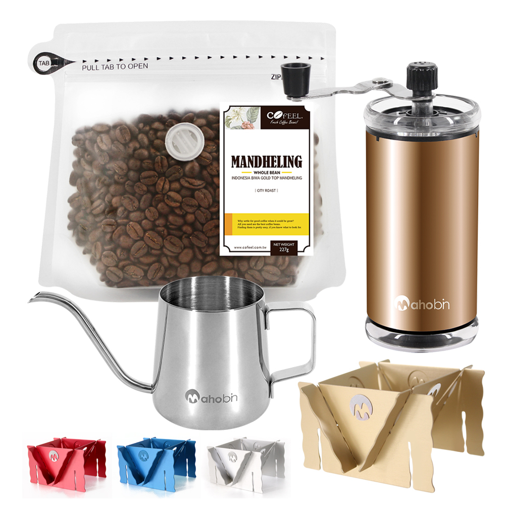 CoFeel 凱飛鮮烘豆咖啡豆半磅+手搖磨豆機+手沖細嘴壺+專利兩用咖啡架【典藏組】