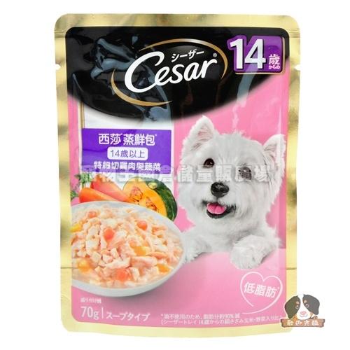 【寵物王國】西莎蒸鮮包-特細切雞肉與蔬菜(14歲以上老犬)70g【成犬用】