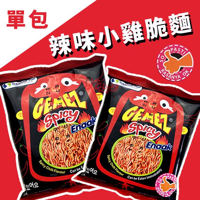 韓國 Enaak 香辣小雞脆麵(單包) 14g 點心麵 隨手包 小雞麵 辣味