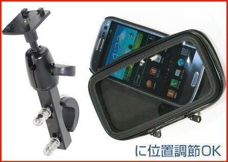 GPS機車手機架摩托車手機套手機夾自行車導航架重型機車衛星導航電動摩托車導航手機支架