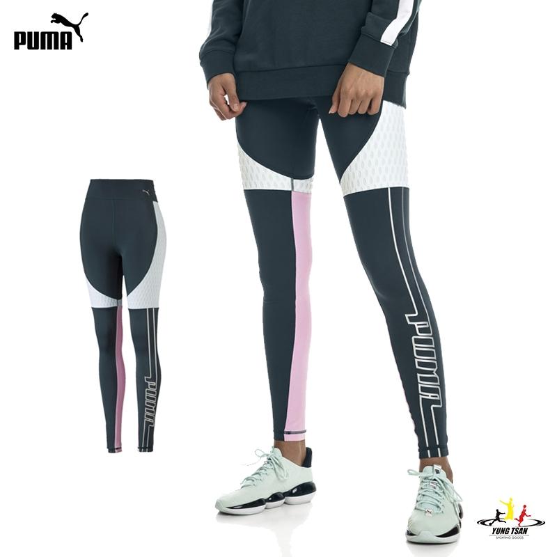 Puma Training 女 綠粉 緊身褲 運動長褲 運動緊身 內搭褲 Leggings 慢跑 瑜珈 束褲 51737603