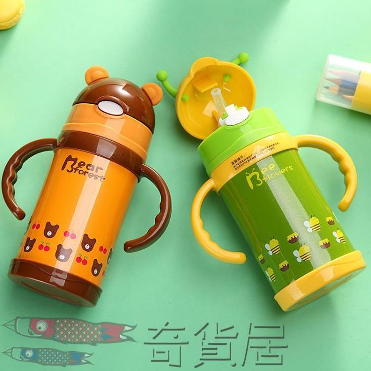 兒童保溫杯帶吸管不銹鋼卡水壺便攜