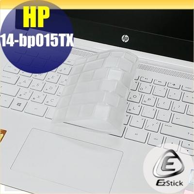 Ezstick HP 14 14-bp015TX奈米銀抗菌TPU鍵盤保護膜