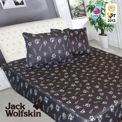 Jack Wolfskin飛狼雙人三件式床包組