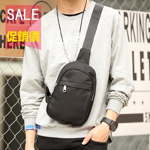 PocoPlus 防水胸包 2017新款韓版男包 牛津帆布胸包單肩包後背包潮流小挎包 B943