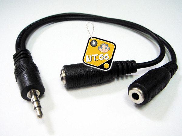 VD-65 3.5立體聲轉接頭1公2母 /1分2 轉接線一起分享音樂