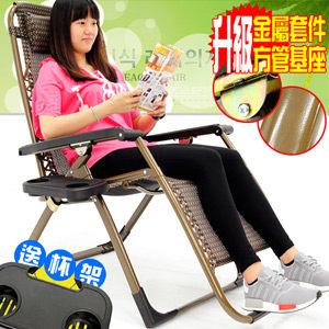 無段式躺椅透氣涼椅雙層無重力扶手休閒椅摺合折疊椅摺疊椅戶外露營睡床椅傢俱傢具特賣會