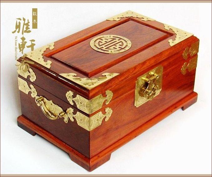 [超豐國際]紅木質首飾盒子化妝盒 大號帶鎖首飾盒飾品盒收納盒1入