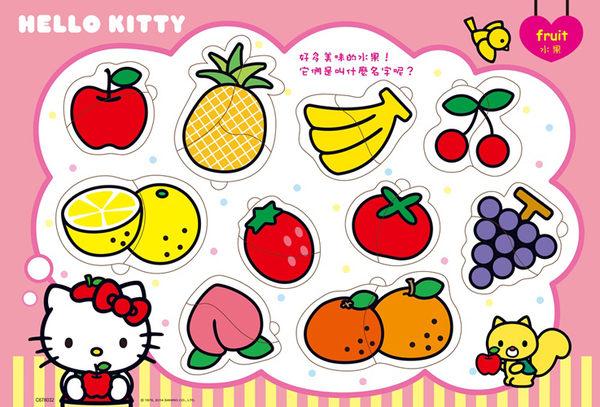 書立得-Hello Kitty美味的水果嵌入拼圖C678032