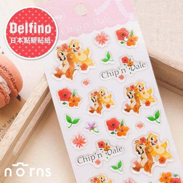 NORNS Delfino點膠貼紙奇奇蒂蒂迪士尼Chip'n'Dale手帳行事曆裝飾貼紙