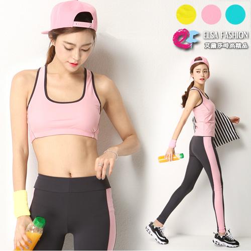 韓版有氧韻律瑜珈服撞色塑身小可愛工字背心修身緊身褲三件式運動套裝艾爾莎TAE2352