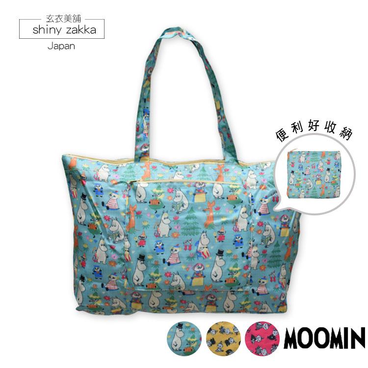 包中包購物袋-正宗日貨-MOOMIN嚕嚕米大容量寬型環保收納袋-嚕嚕米玄衣美舖