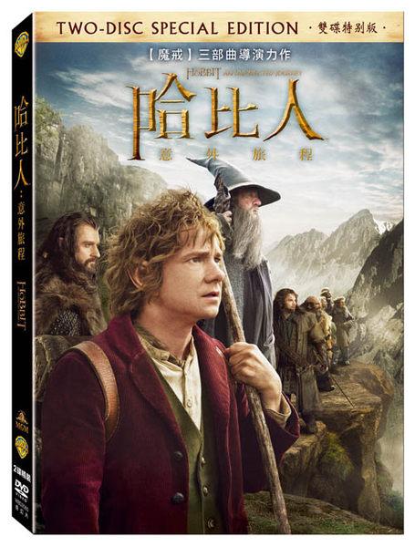 哈比人:意外旅程雙碟特別版DVD音樂影片購