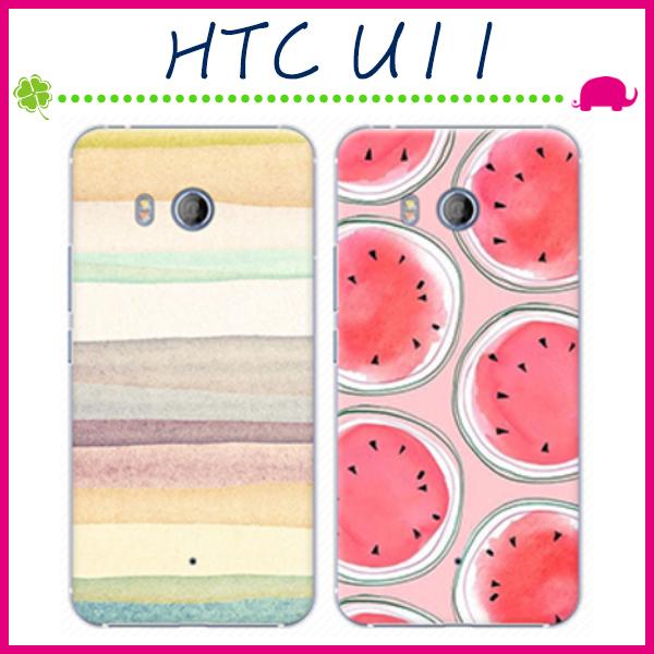 HTC U11 5.5吋時尚彩繪手機殼卡通磨砂保護套PC硬殼手機套清新可愛塗鴉背蓋超薄保護殼後殼