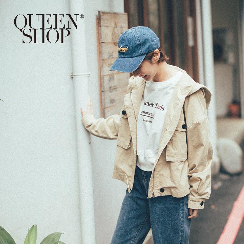 Queen Shop【02071128】基本純色雙口袋造型短版連帽外套*現+預*