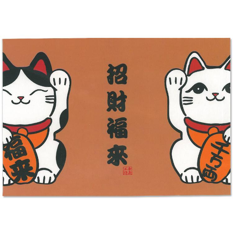 【貓粉選物】招財福來 貓粉愛卡多明信片 招財貓系列