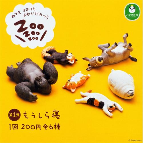 全套6款日本進口休眠動物園睡覺動物園P1第一彈扭蛋轉蛋熊貓之穴T-ARTS ZooZooZoo