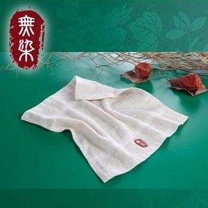 洽維無染經典方巾3入(28x30cm) 01500085-00017