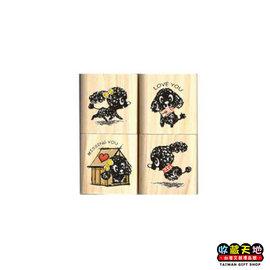 【收藏天地】Micia四入印章組*古典貴賓狗∕ 印章 擺飾 送禮 趣味 文具 創意 觀光 記念品
