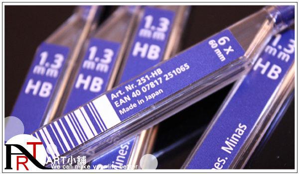 ART小舖Staedtler施德樓Mars micro 251 HB自動筆芯1.3 mm日本原裝771 760工程自動筆專用