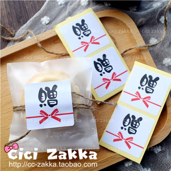 8入 『贈』封口貼 禮品貼 封口貼紙 裝飾貼 禮物黏口 卡片 包裝 奶酪杯 贈品貼 耐烤布丁杯 點心袋