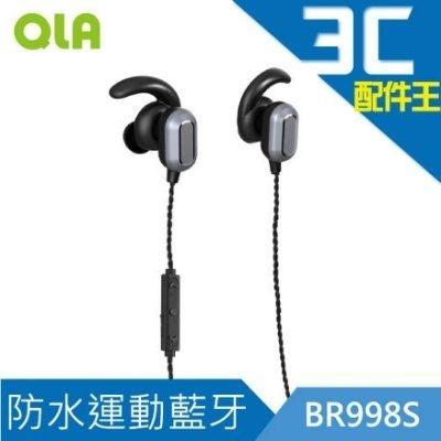 QLA BR998S防水立體聲藍牙耳機藍芽耳機運動藍牙4.1 A2DP IPX7防水一對二公司貨