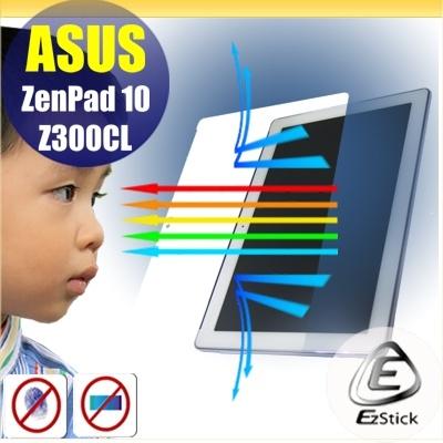 Ezstick抗藍光ASUS ZenPad 10 Z300 M C CL CNL平板專用防藍光護眼鏡面螢幕貼