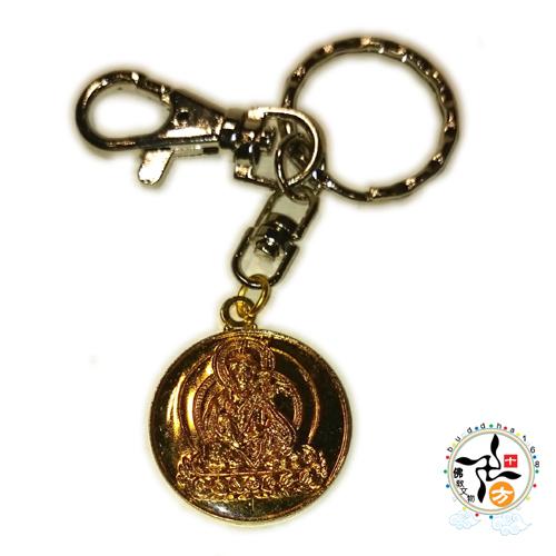 蓮花生大士鑰匙圈十方佛教文物