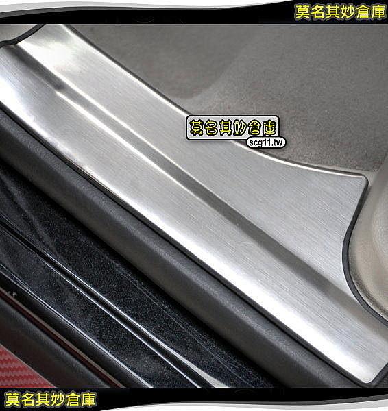 FS052 莫名其妙倉庫【內迎賓無字】2013 Ford 福特New Focus MK3 ST RS 保護蓋 配件空力套件