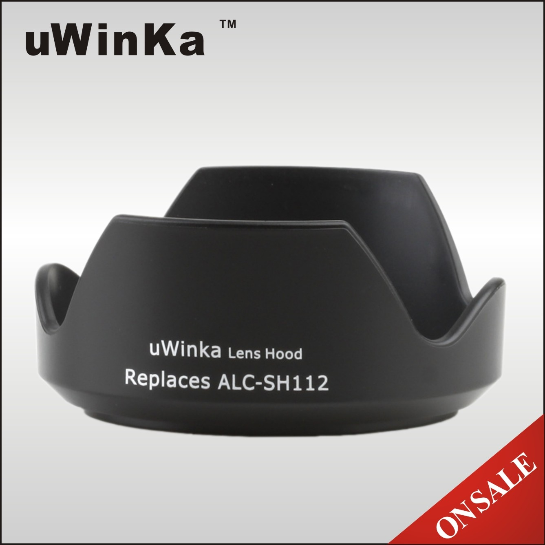又敗家@可反扣SONY副廠ALC-SH112遮光罩適E 16mm F2.8 18-55mm F3.5-5.6 35mm f/1.8 OSS SEL16F28 SEL1855