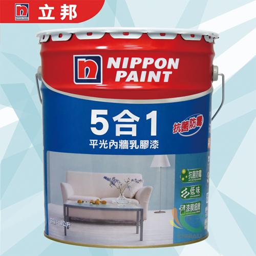 漆寶立邦漆5合1平光內牆乳膠漆18公升裝買1桶送實用工具組
