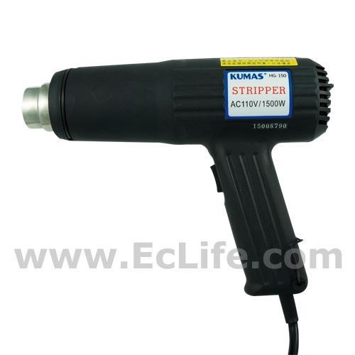 KUMAS 熱風槍HG-150 1500W/ 110V