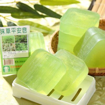 抹草平安皂1公斤