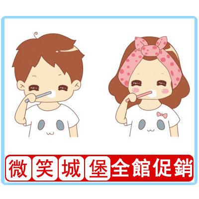 微笑城堡[壁貼-幸福喜涮涮](下殺48元)高級無痕壁紙墻貼 浴室貼 可拆除 卡通貼 人物貼(精品促銷)