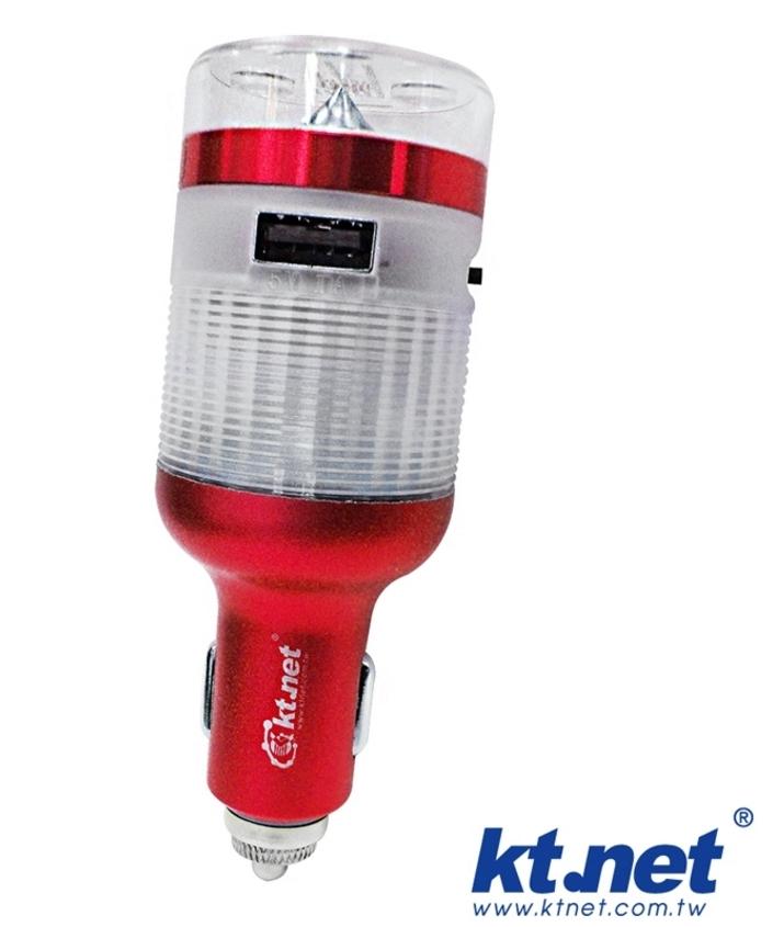 新竹【超人3C】KTNET 5合1多功能車用充電擊破器3.1A紅◆專利功能設計:車窗擊破器、白光照明燈