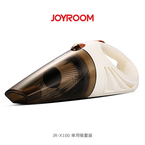 JOYROOM 超強吸力 車用吸塵器 迷你吸塵器 車載吸塵器 點菸器吸塵器 點菸器車充 大容量 乾濕兩用