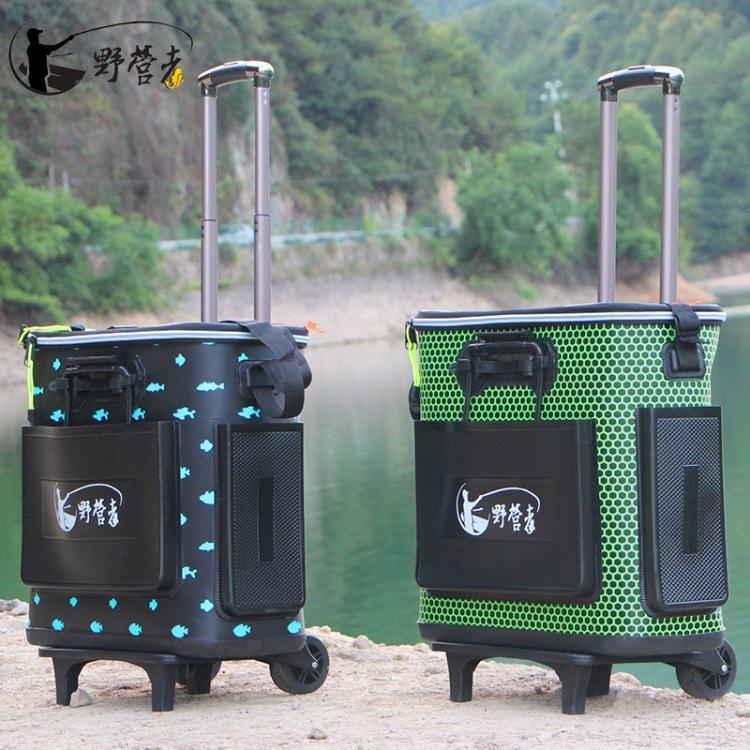 野營者帶輪釣魚桶加厚EVA裝魚桶活魚桶TW無敵3C旗艦店TW