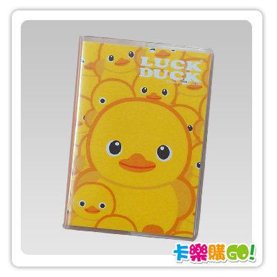 【卡樂購】Luck Duck 膠套彩色筆記本-A款