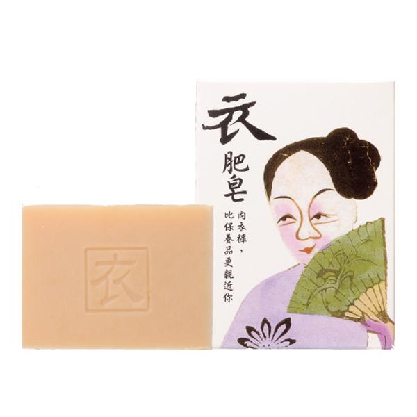 YUAN 阿原肥皂 衣肥皂(180g)【小三美日】內衣褲專用皂/手工皂