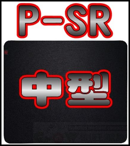 [地瓜球@] ZOWIE P-SR 2016紅黑新版 中型 電競 布質 滑鼠墊~滑順的表面設計