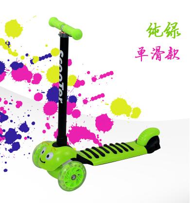 兒童滑板車三輪閃光滑行車蛙式無音樂三個款